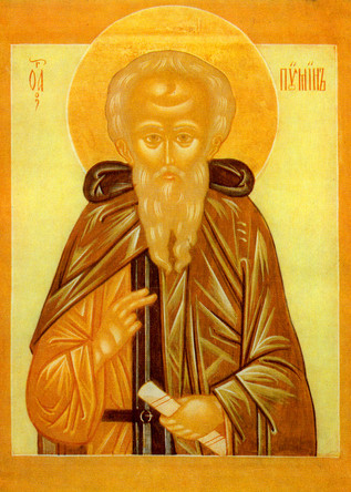 Select Sayings Of Abba Poemen From The Sayings Of The Desert Fathers