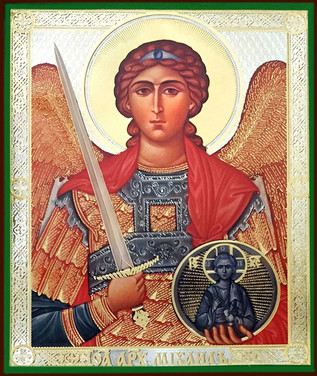 Archangel Michael and All the Bodiless Powers