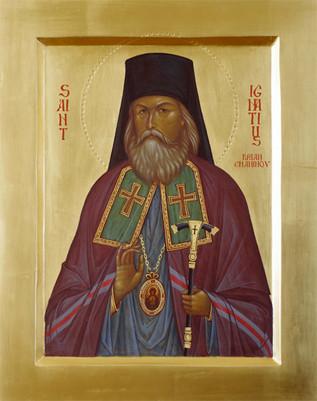Love of God - St. Ignatius (Brianchaninov)