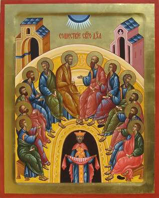 St Gregory Palamas' Homily on Pentecost