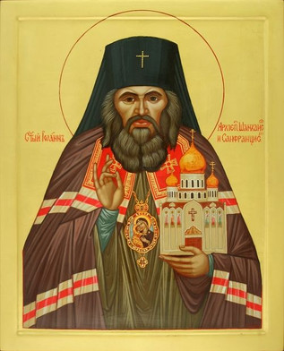 Excerpts From St John Maximovitch: The Cross, The Preserver Of The Universe