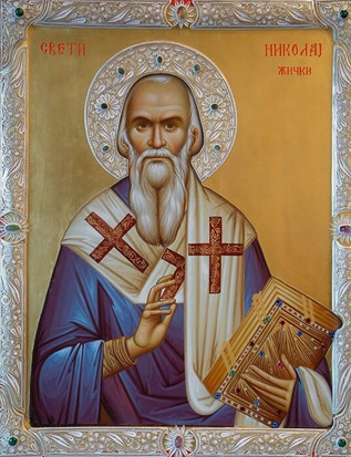 St Nikolai (Velimirovich): On The Gradual Nature Of Spiritual Development