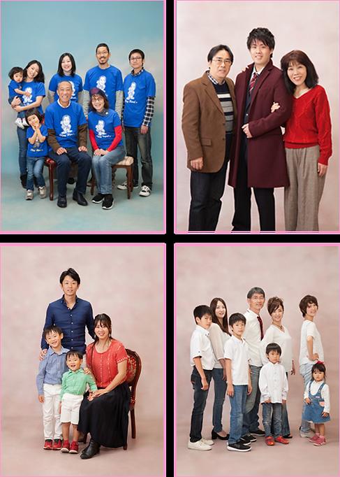 家族.png