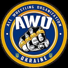 Logo Ukraine1.png
