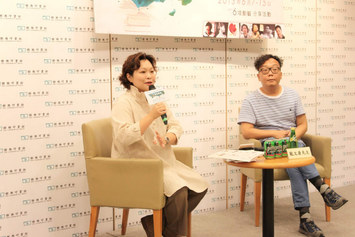 「第一屆戲劇藝術書展」講座照片5