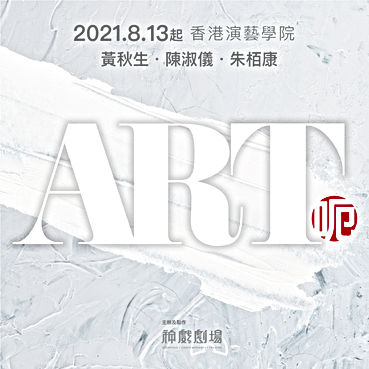 Art Digital 1080 x 1080-03.jpg
