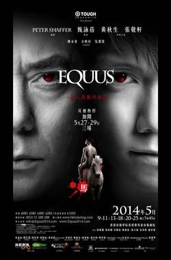 舞台演出《EQUUS馬》海報