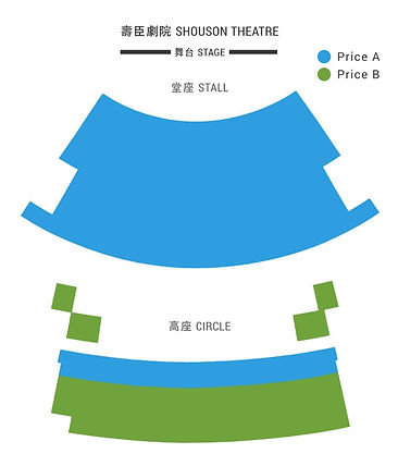 Mixed Doubles_Shouson Seats Map.jpg