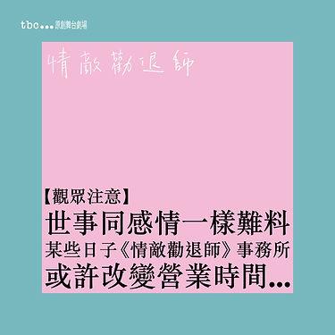 WhatsApp Image 2019-08-09 at 11.58.25.jp