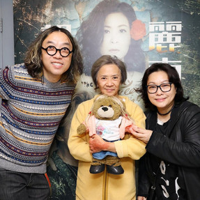 Kwong's Family in BOL backstage, 2019