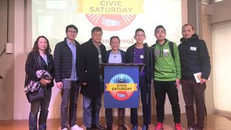 Civic Saturday With Eric Liu