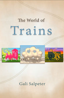 World of Trains therapeutic set cover, cards for therapy