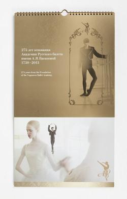 Академия Балета имени Вагановой юбилейный календарь.jpg