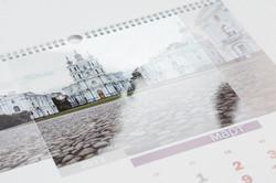 Смольный собор календарь.jpg