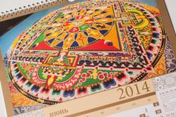 Календарь Дацан 2014 песочная мандала.jpg