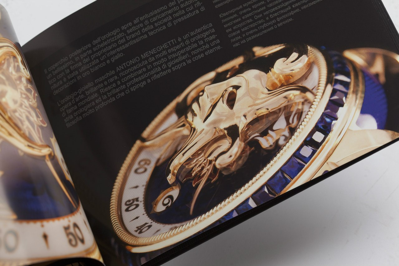 Часовой каталог.jpg