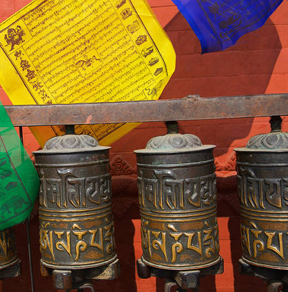 Prayer.Wheels.9Dec2012.jpg