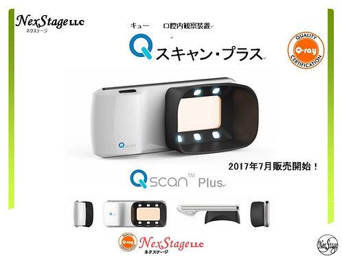 Qscan Plus/Qスキャン・プラス