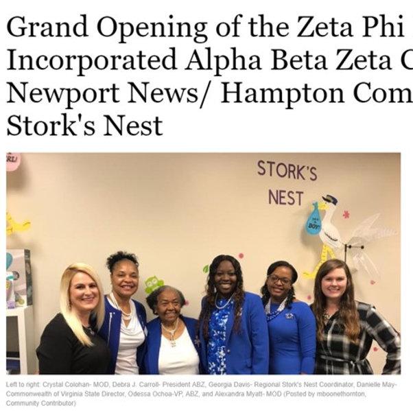 Storks Nest Opening.jpg