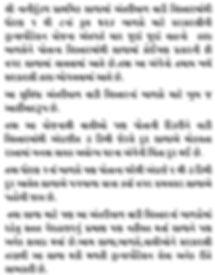 TRANSPORTATION DETAILS-page-001.jpg