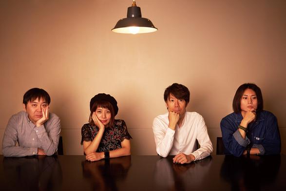 Gen Peridots Quartet
