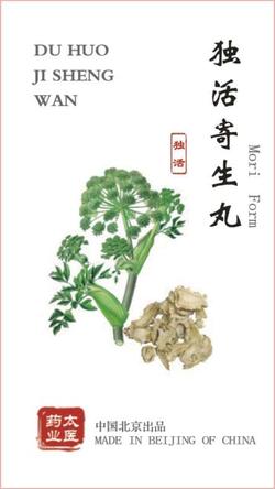 ding chuan wan