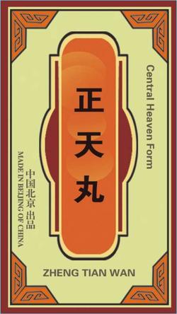 zhen g tian wan