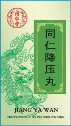 Jiang ya wan