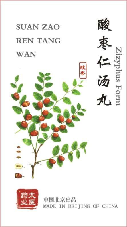 Image5 (5)