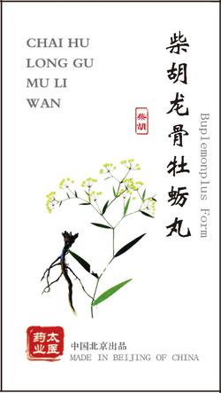 chai hu long gu muli wan