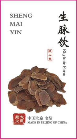 sheng mai yin tablet