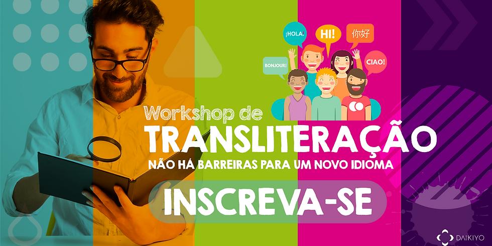 Workshop - Transliteração