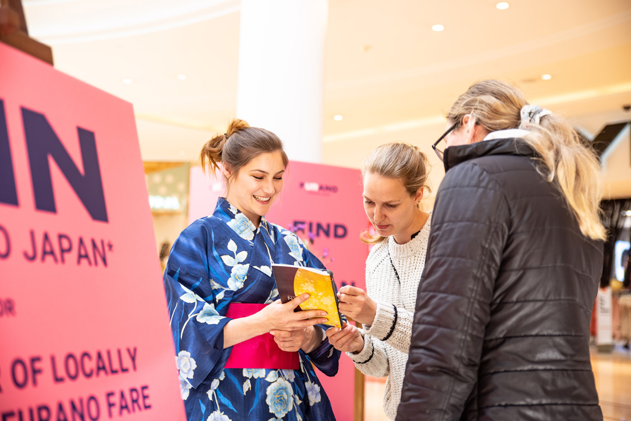 Furano TourismBrand Experience, Activation and Experiential Agency Sampling Activity