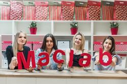 Офис Maclab