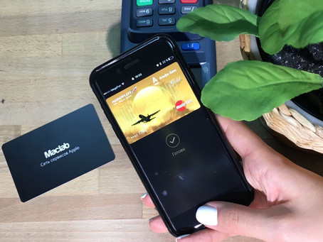 Apple Pay заработал в  Maclab!