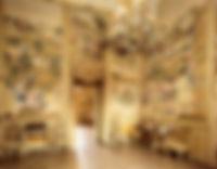 Parco di Racconigi - Экскурсии по Савойским королевским резиденциям - Гид в Турине Людмила Экскурсии – www.italtour.org