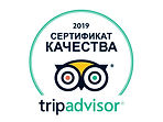 Tripadvisor Certificado calidad (RU) 201Tripadvisor - Certificate of excellence 2019 Liudmila Guide in Turin Excursions - www.italtour.org