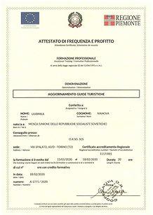 Liudmila - Курсы повышения квалификации - www.italtour.org - Гид в Турине Людмила, экскурсии