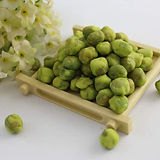 wasabi coated peas.jpg