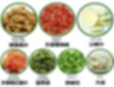 VF vegetables.png