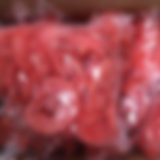 dehydrated papaya slice red color.png