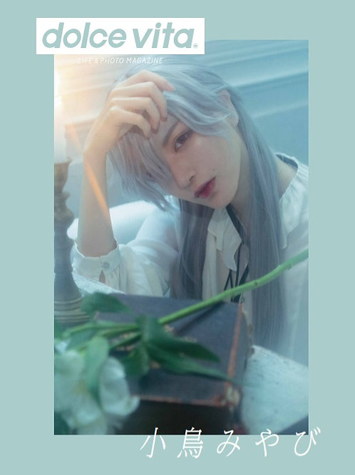 dolce vita@小鳥みやび Type-B