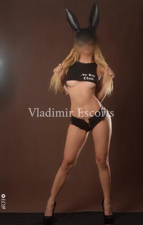 Leah Madera   Bahamas Escorts   Vladimir Escorts