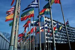 Unescohead