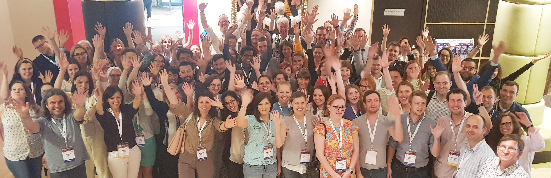 VEPTC2019 HANDS UP cropped