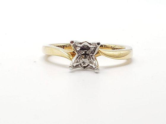 14K Yellow Gold Solitaire Engagement Remount