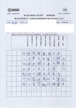 華文盃2020_小高_銅_香港教育大學賽馬會小學_PH-200171.jpg