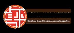 香港競技評核總會 (2)-01.png