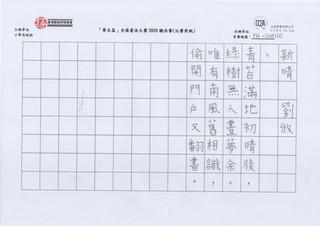華文盃2020_小高_3_PH-200110.jpg
