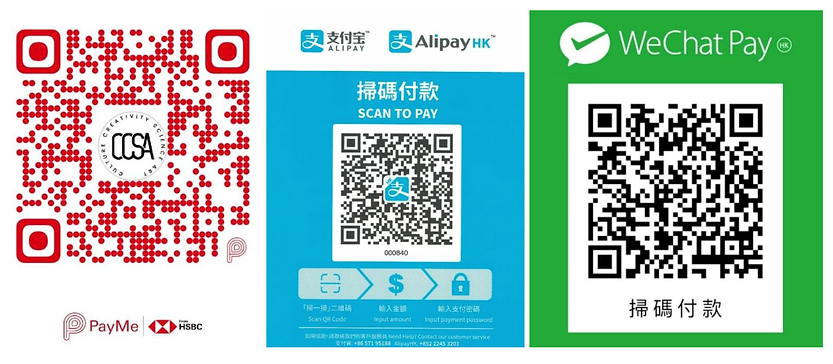 CCSA payment_wechat_payme_alipay.png